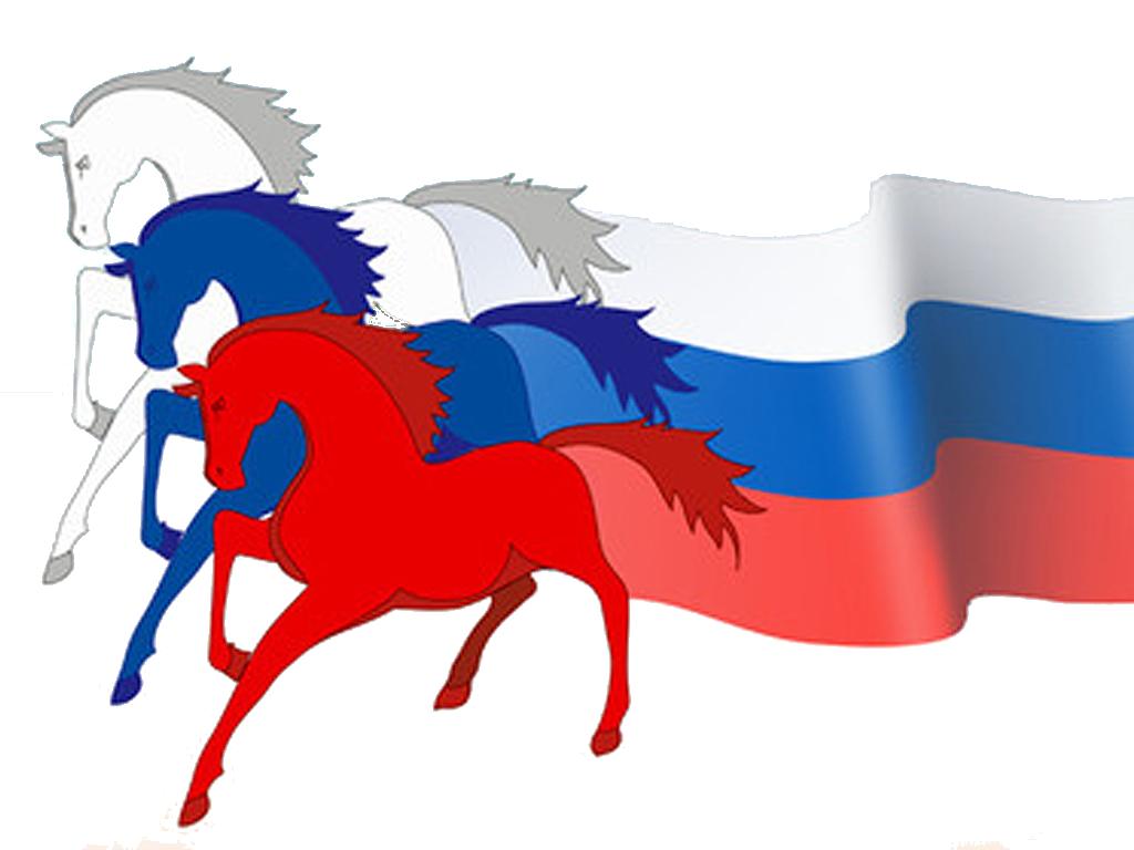 презентацие символы и празники россии